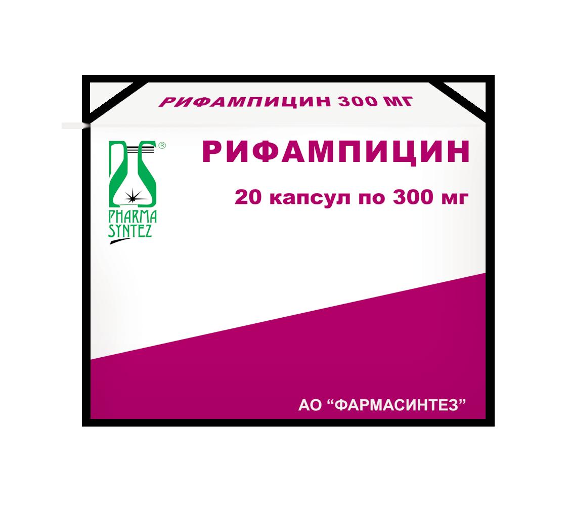 Рифампицин простатиту может ли женщина заразиться если у мужчины простатит